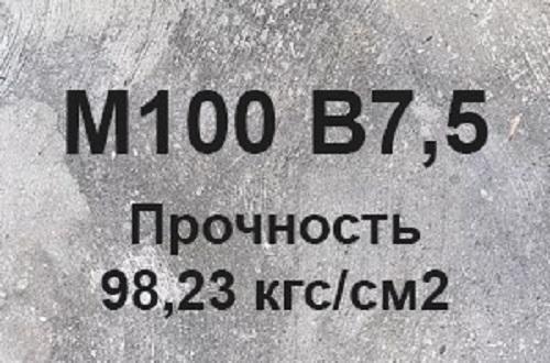 Купить бетон м250 в тюмени размер ячеистого бетона