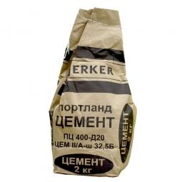 Цемент Терракот ЦЕМ II/А-Ш 32,5Б (ПЦ400-Д20) 2кг