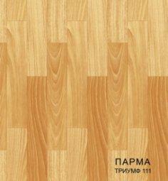 Линолеум Бытовой Комитекс Лин Парма 30-111 Триумф 3 м рулон