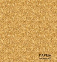 Линолеум Бытовой Комитекс Лин Парма 35-521 Пробка 3,5 м рулон