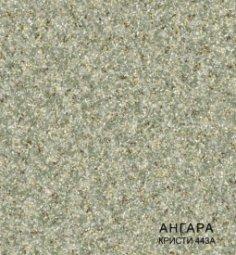 Линолеум Полукоммерческий Комитекс Лин Ангара 30-443A Кристи 3 м. рулон